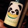 ラベルがかわいい佐賀の日本酒 パンダ出没注意!夏色ぱんだ祭りでCOOL JAPANDA