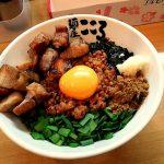 麺屋こころで台湾まぜそば初体験 想定外の旨さに名古屋めしの奥深さを見た