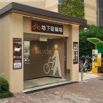 自転車でグランツリー武蔵小杉へ行くなら地下駐輪場がお得