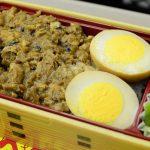 大船軒 台湾風ルーロー飯弁当で魯肉飯に初挑戦してみた