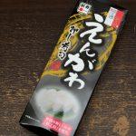 えんがわ押し寿司で新潟の新ブランド米「新之助」を初体験