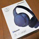 高コスパ!audio-technica製ワイヤレスヘッドホン「ATH-AR3BT」購入