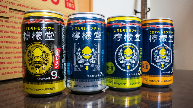 コカ・コーラによる九州限定のこだわりレモンサワー「檸檬堂」が旨い!