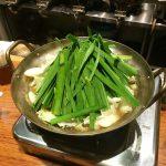 福岡 味鍋「味味」で1人もつ鍋 ぷりぷりの大ぶりもつが絶品だった!